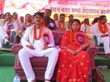 नगर प्रमुख श्री राजिव रंजन यादव ज्यु र उप-प्रमुख श्री प्रेमलाता कुशवाहा ज्यु